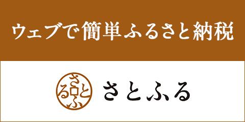 http://hozumi-rug.com/blog/banner/480_240_satofull.jpg