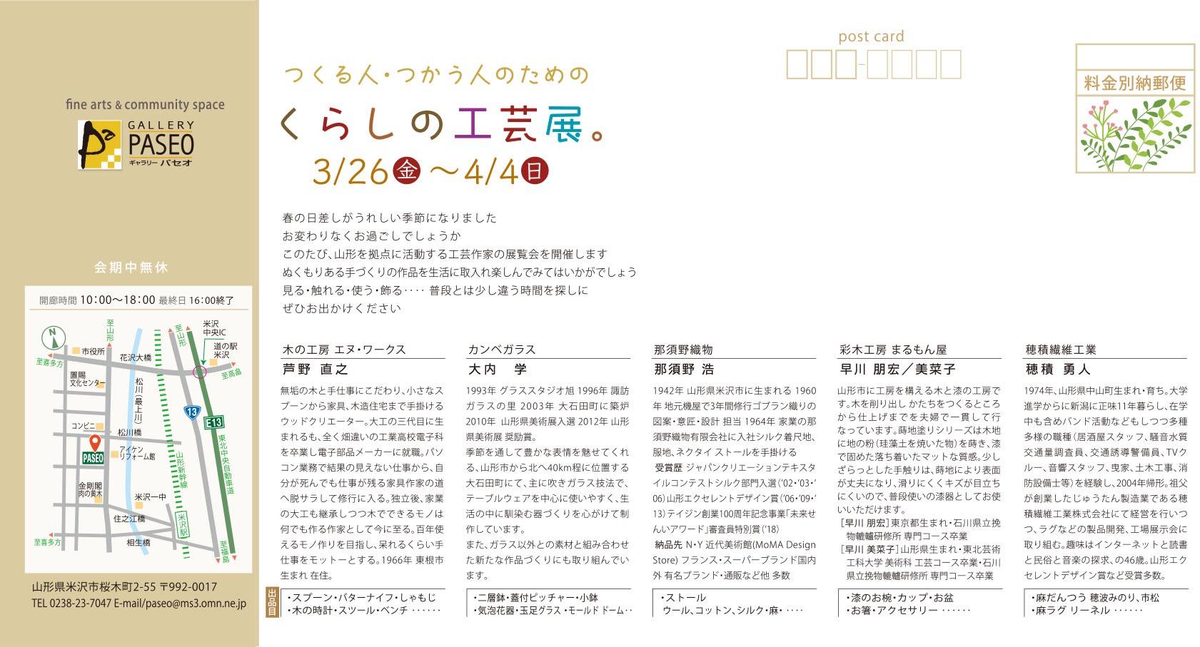 http://hozumi-rug.com/news/2021/S__182124551.jpg