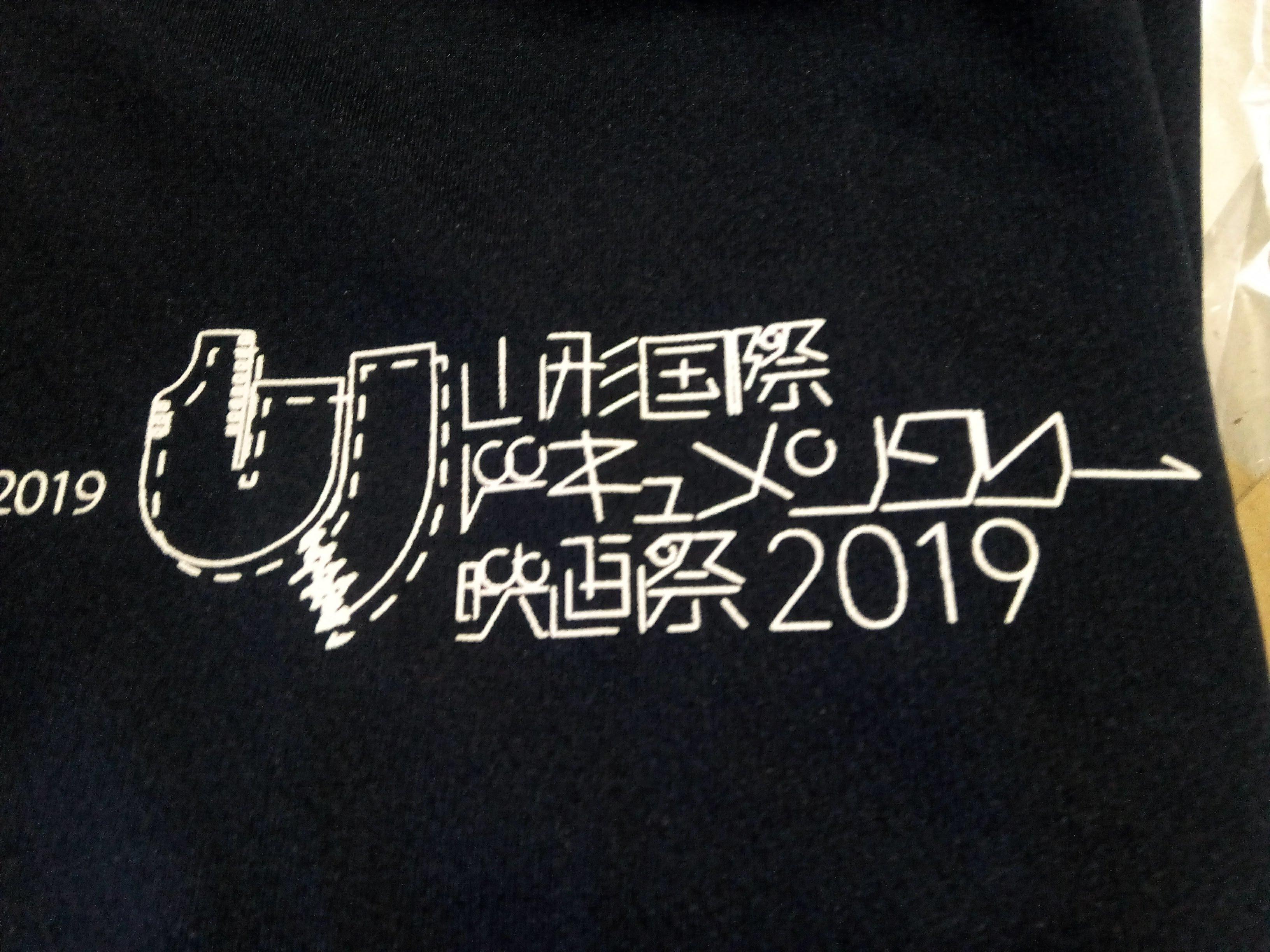http://hozumi-rug.com/news/yidff/IMG_20191010_124520.jpg